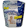 closeout bunnyhug diapers